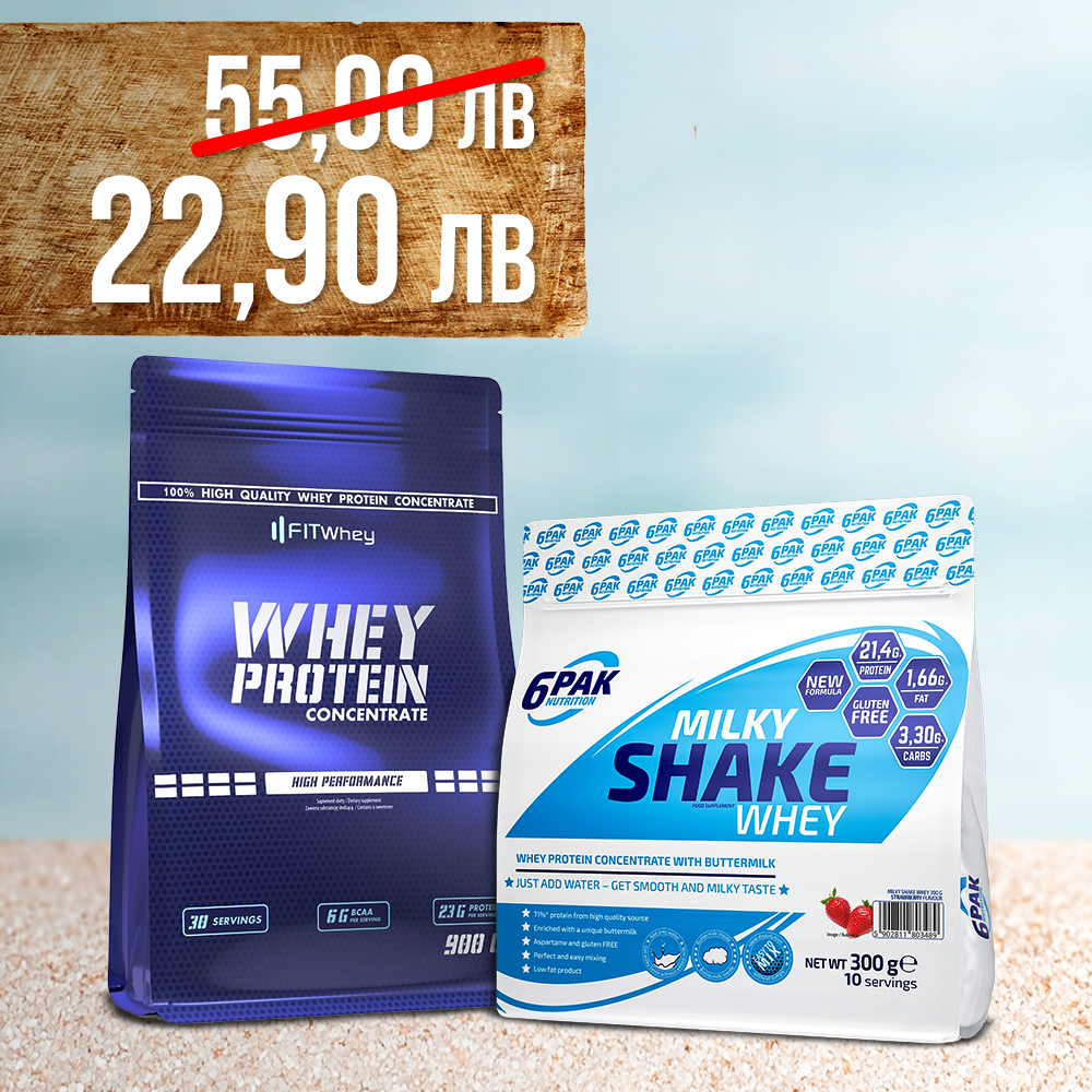 FITWhey (pre-order) Whey Protein Concentrate 900g + Milky Shake Whey 300g