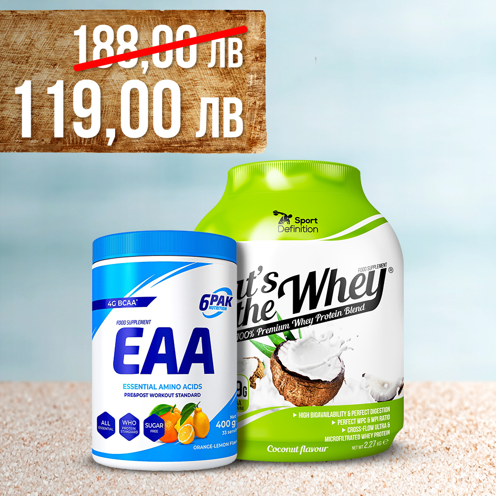 Sport Definition That′s The Whey 2,27 + Eaa 400g