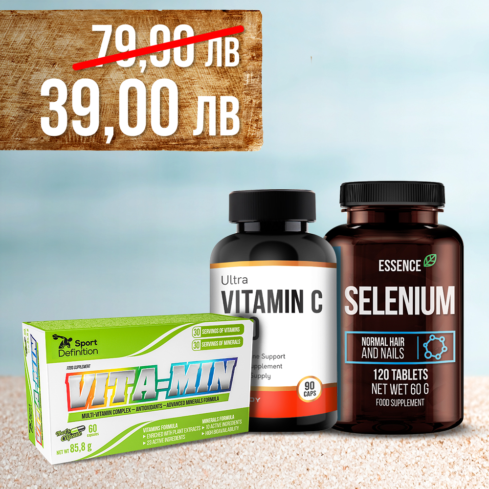Sport Definition Vita-min + Ultra Vitamin C + Selenium