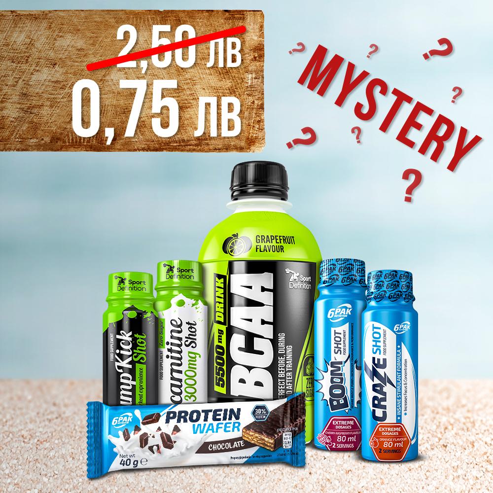 MYSTERY PROMO Summer Mystery -70%