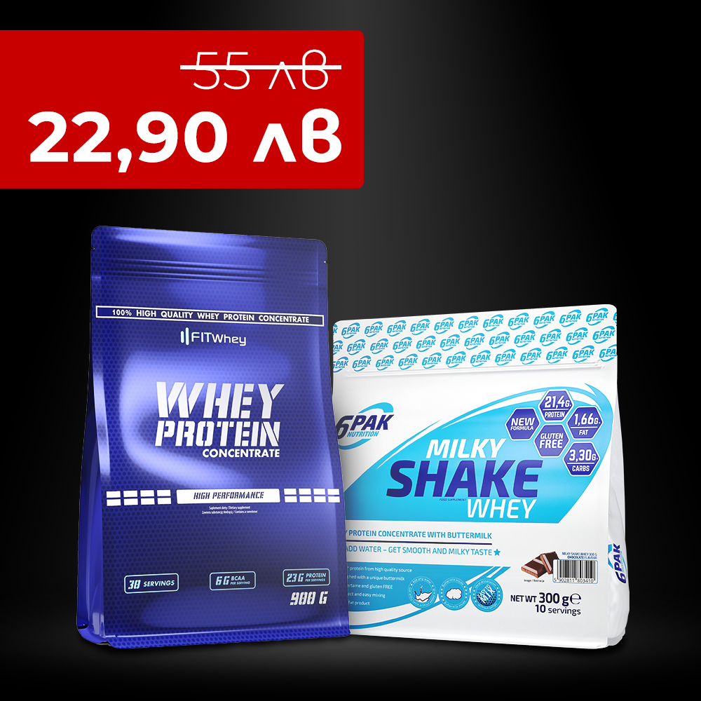 FITWhey Whey Protein Concentrate 900g + Milky Shake Whey 300g
