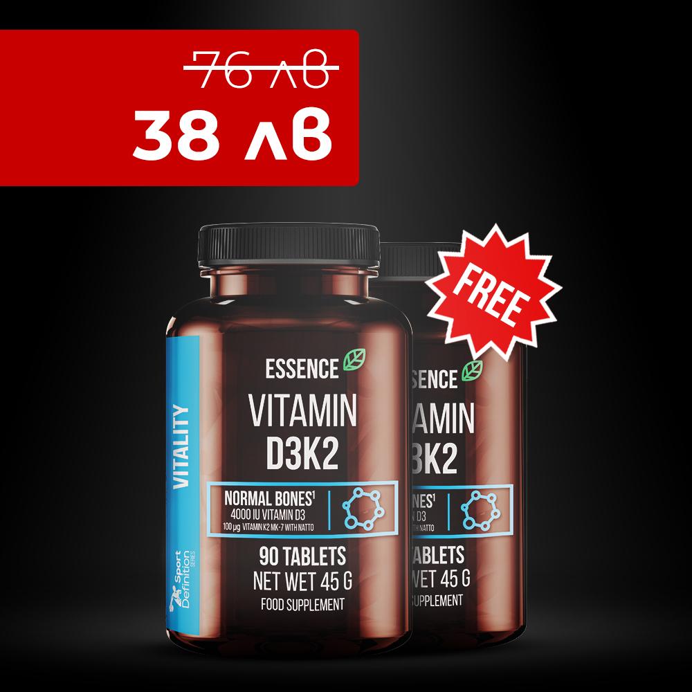 Essence Nutrition D3k2 90tabs 1+1 Free