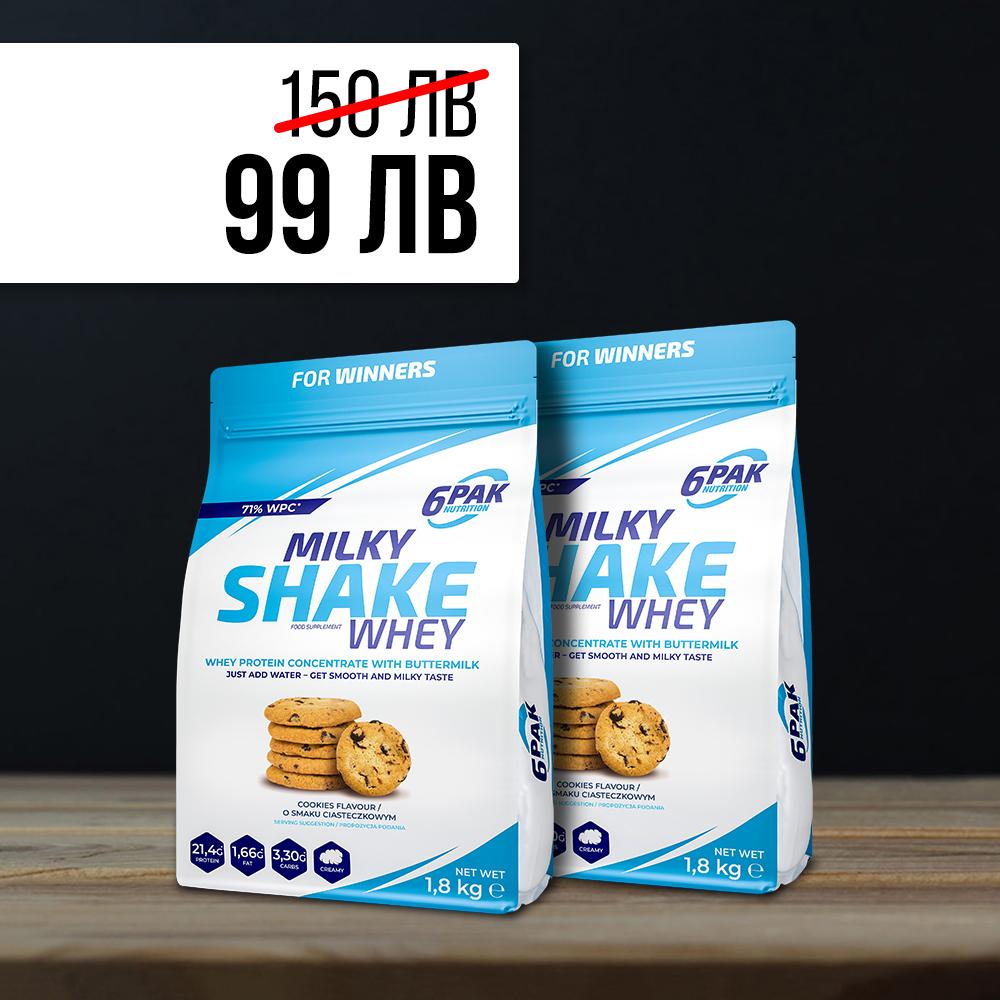 6PAK NUTRITION Milky Shake Whey 1800g + 1800g за 99 лв.