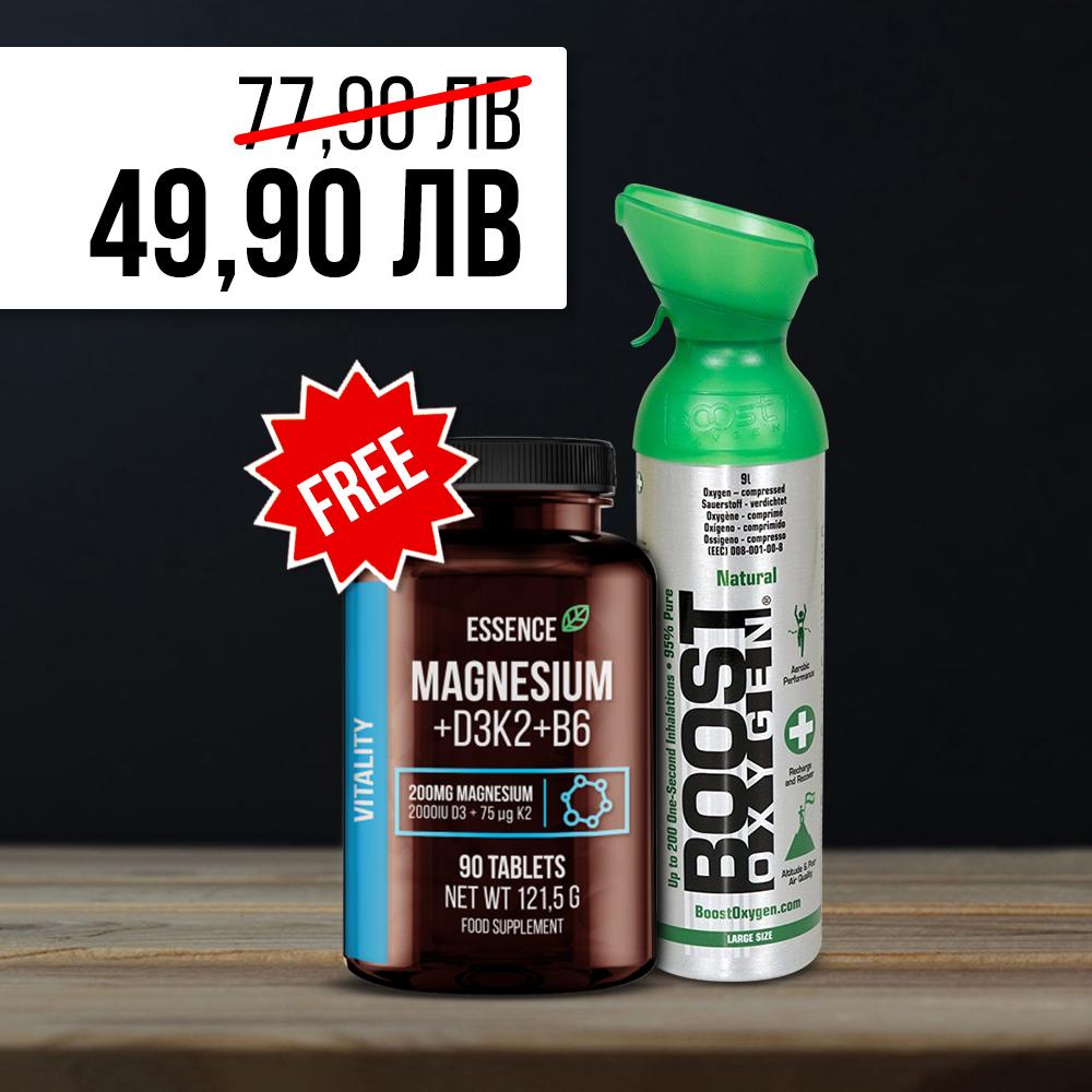 Boost Oxygen Boost Oxygen 9l + (ПОДАРЪК) Essence Magnesium D3k2+b6 90 Tabs