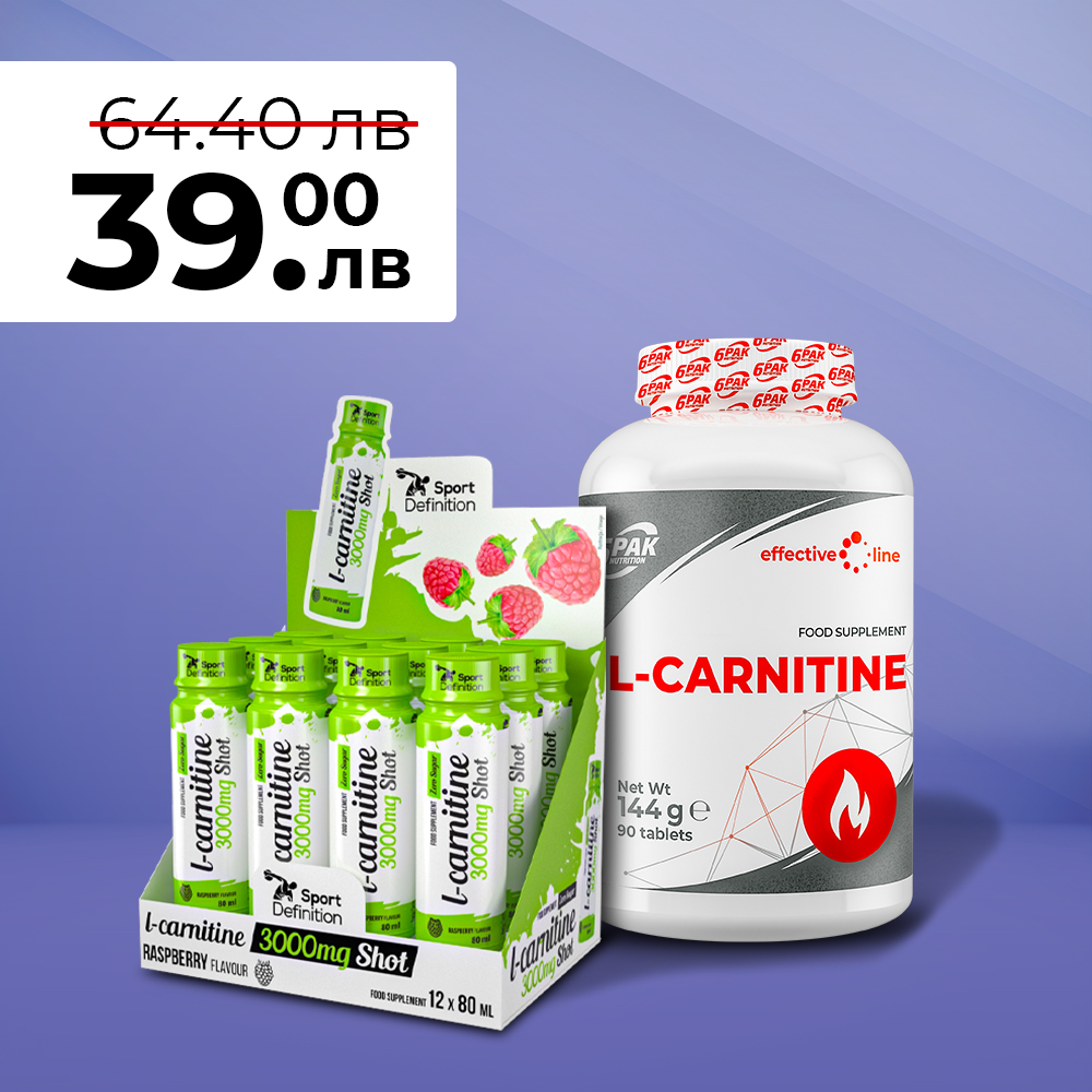 Sport Definition L-carnitine Shot 3000 (12x80ml) + Effective Line L-carnitine 90 Tabs