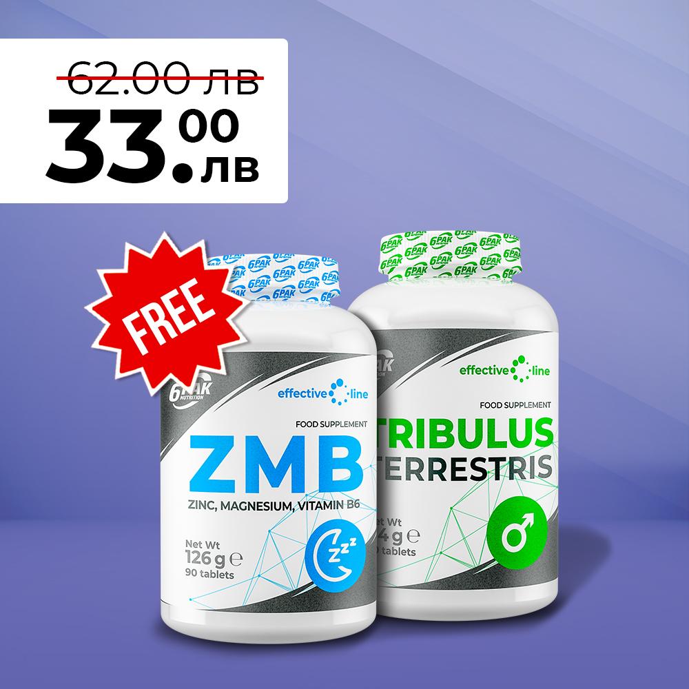 6PAK NUTRITION Tribulus 90 Caps (1000mg) + Zmb 90 Caps (free)