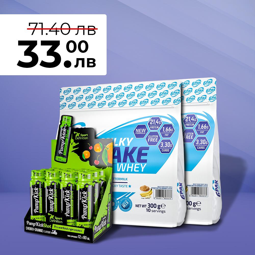 Sport Definition Pump Kick Shot (box) + Milky Shake 300g X 2 броя