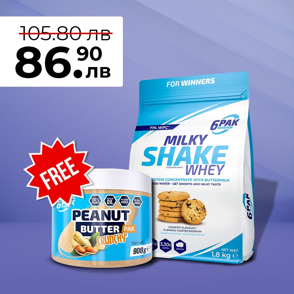 6PAK NUTRITION Milky Shake Whey 1800g + Peanut Butter 908g (ПОДАРЪК)