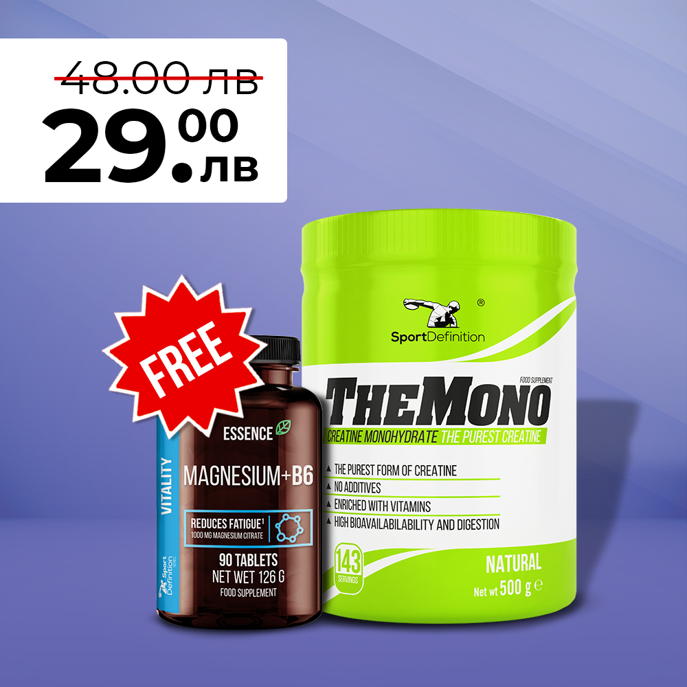 Sport Definition The Mono 500g + Essence Magnesium B6 90 Tabs (подарък)